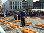 eigene blder/91876/das-ist-der-kaesemarkt-von-goudaaufgenommen Das ist der Käsemarkt von Gouda,aufgenommen am 19.8.2010